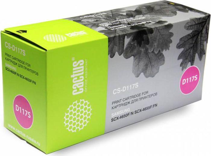 Cactus CS-D117S, Black тонер-картридж для Samsung SCX-4650/4655 картридж для принтера и мфу cactus cs tn2275 black