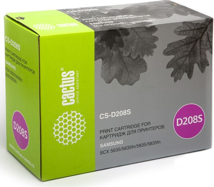 Cactus CS-D208S, Black тонер-картридж для Samsung SCX-5835FN/5635FNCS-D208SТонер-картридж Cactus CS-D208S для лазерных принтеров Samsung SCX-5835FN/5635FN.Расходные материалы Cactus для лазерной печати максимизируют характеристики принтера. Обеспечивают повышенную чёткость чёрного текста и плавность переходов оттенков серого цвета и полутонов, позволяют отображать мельчайшие детали изображения. Гарантируют надежное качество печати.