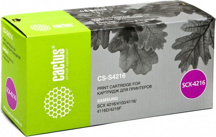 Cactus CS-S4216, Black тонер-картридж для Samsung SCX-4016/4116/4216/4216F/SF-560//P/750/755/755PCS-S4216Тонер-картридж Cactus CS-S4216 для лазерных принтеров Samsung SCX-4016/4116/4216/4216F/SF-560//P/750/755/755P.Расходные материалы Cactus для лазерной печати максимизируют характеристики принтера. Обеспечивают повышенную чёткость чёрного текста и плавность переходов оттенков серого цвета и полутонов, позволяют отображать мельчайшие детали изображения. Гарантируют надежное качество печати.