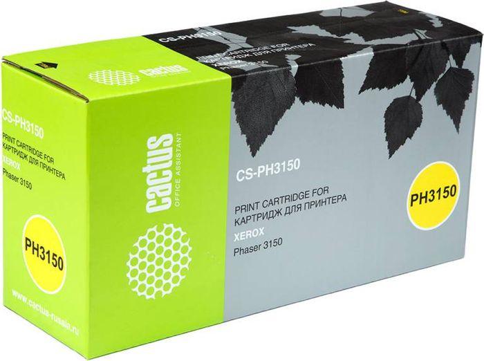 Cactus CS-PH3150 109R00747, Black тонер-картридж для Xerox Phaser 3150/3150b/3150n/3151CS-PH3150Тонер-картридж Cactus CS-PH3150 109R00747 для лазерных принтеров Xerox Phaser 3150/3150b/3150n/3151.Расходные материалы Cactus для лазерной печати максимизируют характеристики принтера. Обеспечивают повышенную чёткость чёрного текста и плавность переходов оттенков серого цвета и полутонов, позволяют отображать мельчайшие детали изображения. Гарантируют надежное качество печати.