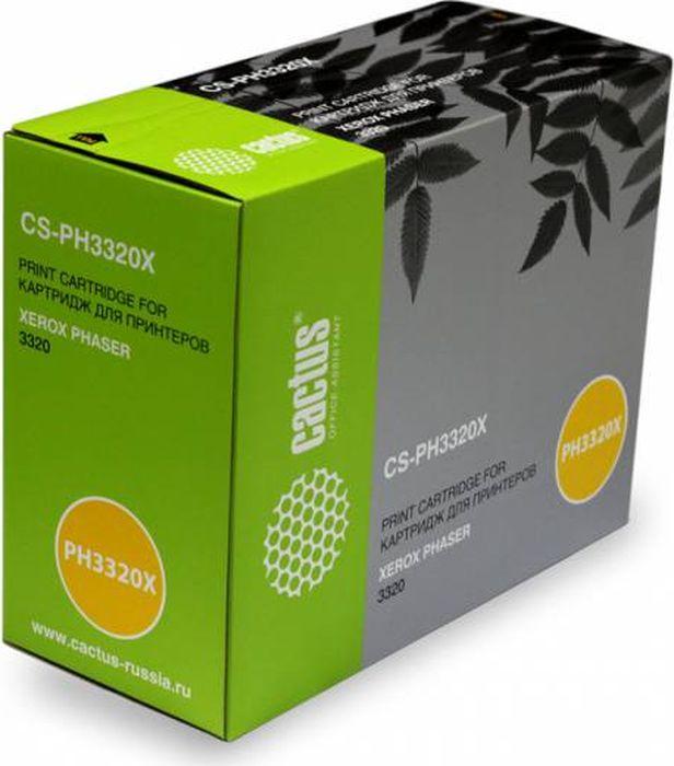 Cactus CS-PH3320X 106R02306, Black тонер-картридж для Xerox Phaser 3320CS-PH3320XТонер-картридж Cactus CS-PH3320X 106R02306 для лазерных принтеров Xerox Phaser 3320.Расходные материалы Cactus для лазерной печати максимизируют характеристики принтера. Обеспечивают повышенную чёткость чёрного текста и плавность переходов оттенков серого цвета и полутонов, позволяют отображать мельчайшие детали изображения. Гарантируют надежное качество печати.