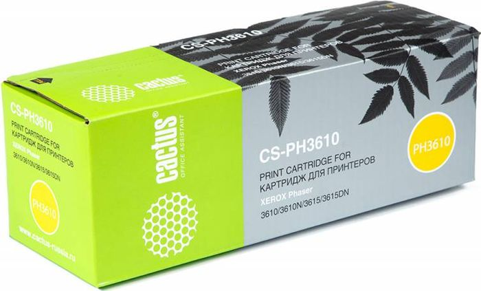 Cactus CS-PH3610 106R02721, Black тонер-картридж для Xerox Phaser 3610/3610N/3615/3615DNCS-PH3610Тонер-картридж Cactus CS-PH3610 106R02721 для лазерных принтеров Xerox Phaser 3610/3610N/3615/3615DN.Расходные материалы Cactus для лазерной печати максимизируют характеристики принтера. Обеспечивают повышенную чёткость чёрного текста и плавность переходов оттенков серого цвета и полутонов, позволяют отображать мельчайшие детали изображения. Гарантируют надежное качество печати.