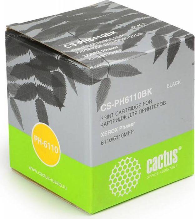 Cactus CS-PH6110BK 106R01203, Black тонер-картридж для Xerox Phaser 6110CS-PH6110BKТонер-картридж Cactus CS-PH6110BK 106R01203 для лазерных принтеров Xerox Phaser 6110.Расходные материалы Cactus для лазерной печати максимизируют характеристики принтера. Обеспечивают повышенную чёткость чёрного текста и плавность переходов оттенков серого цвета и полутонов, позволяют отображать мельчайшие детали изображения. Гарантируют надежное качество печати.