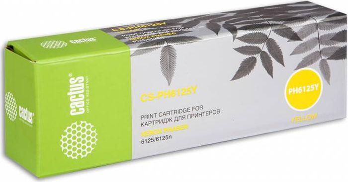 Cactus CS-PH6125Y 106R01337, Yellow тонер-картридж для Xerox Phaser 6125CS-PH6125YТонер-картридж Cactus CS-PH6125Y 106R01337 для лазерных принтеров Xerox Phaser 6125.Расходные материалы Cactus для лазерной печати максимизируют характеристики принтера. Обеспечивают повышенную чёткость чёрного текста и плавность переходов оттенков серого цвета и полутонов, позволяют отображать мельчайшие детали изображения. Гарантируют надежное качество печати.
