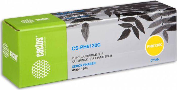 Cactus CS-PH6130C 106R01282, Cyan тонер-картридж для Xerox Phaser 6130/6130nCS-PH6130CТонер-картридж Cactus CS-PH6130C 106R01282 для лазерных принтеров Xerox Phaser 6130/6130n.Расходные материалы Cactus для лазерной печати максимизируют характеристики принтера. Обеспечивают повышенную чёткость чёрного текста и плавность переходов оттенков серого цвета и полутонов, позволяют отображать мельчайшие детали изображения. Гарантируют надежное качество печати.