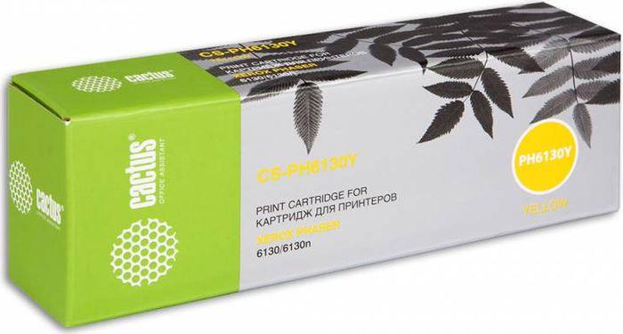 Cactus CS-PH6130Y 106R01284, Yellow тонер-картридж для Xerox Phaser 6130/6130nCS-PH6130YТонер-картридж Cactus CS-PH6130Y 106R01284 для лазерных принтеров Xerox Phaser 6130/6130n.Расходные материалы Cactus для лазерной печати максимизируют характеристики принтера. Обеспечивают повышенную чёткость чёрного текста и плавность переходов оттенков серого цвета и полутонов, позволяют отображать мельчайшие детали изображения. Гарантируют надежное качество печати.