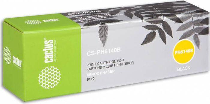 Cactus CS-PH6140C 106R01481, Cyan тонер-картридж для Xerox Phaser 6140CS-PH6140CТонер-картридж Cactus CS-PH6140C 106R0148 для лазерных принтеров Xerox Phaser 6140.Расходные материалы Cactus для лазерной печати максимизируют характеристики принтера. Обеспечивают повышенную чёткость чёрного текста и плавность переходов оттенков серого цвета и полутонов, позволяют отображать мельчайшие детали изображения. Гарантируют надежное качество печати.
