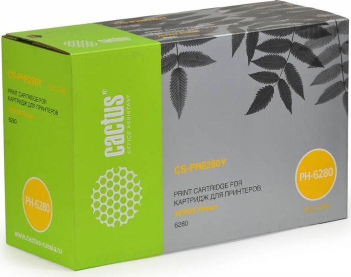 Cactus CS-PH6280Y 106R01402, Yellow тонер-картридж для Xerox Phaser 6280CS-PH6280YТонер-картридж Cactus CS-PH6280Y 106R01402 для лазерных принтеров Xerox Phaser 6280.Расходные материалы Cactus для лазерной печати максимизируют характеристики принтера. Обеспечивают повышенную чёткость чёрного текста и плавность переходов оттенков серого цвета и полутонов, позволяют отображать мельчайшие детали изображения. Гарантируют надежное качество печати.