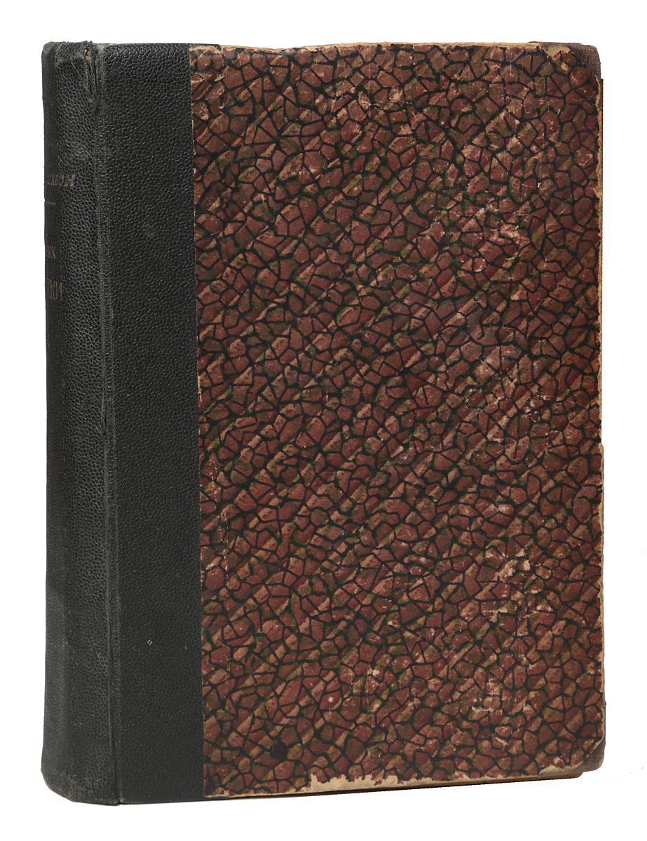 Учебник физики почтовый лист физики и астрономы 14 2 марки республика мали 2011 год