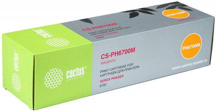 Cactus CS-PH6700M 106R01524, Magenta тонер-картридж для Xerox Phaser 6700CS-PH6700MТонер-картридж Cactus CS-PH6700M 106R01524 для лазерных принтеров Xerox Phaser 6700.Расходные материалы Cactus для лазерной печати максимизируют характеристики принтера. Обеспечивают повышенную чёткость чёрного текста и плавность переходов оттенков серого цвета и полутонов, позволяют отображать мельчайшие детали изображения. Гарантируют надежное качество печати.