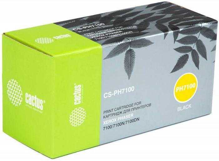 Cactus CS-PH7100 106R02612, Black тонер-картридж для Xerox Phaser 7100/7100N/7100DNCS-PH7100Тонер-картридж Cactus CS-PH7100 106R02612 для лазерных принтеров Xerox Phaser 7100/7100N/7100DN.Расходные материалы Cactus для лазерной печати максимизируют характеристики принтера. Обеспечивают повышенную чёткость чёрного текста и плавность переходов оттенков серого цвета и полутонов, позволяют отображать мельчайшие детали изображения. Гарантируют надежное качество печати.