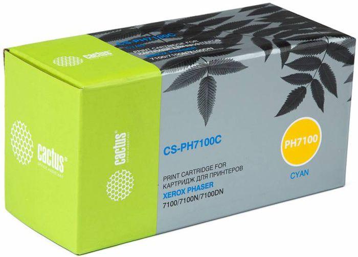 Cactus CS-PH7100C 106R02606, Cyan тонер-картридж для Xerox Phaser 7100/7100N/7100DNCS-PH7100CТонер-картридж Cactus CS-PH7100C 106R02606 для лазерных принтеров Xerox Phaser 7100/7100N/7100DN.Расходные материалы Cactus для лазерной печати максимизируют характеристики принтера. Обеспечивают повышенную чёткость чёрного текста и плавность переходов оттенков серого цвета и полутонов, позволяют отображать мельчайшие детали изображения. Гарантируют надежное качество печати.