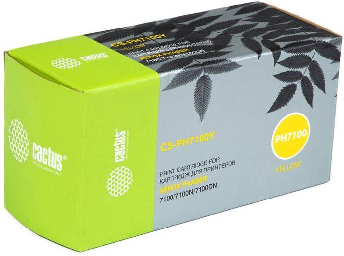 Cactus CS-PH7100Y 106R02608, Yellow тонер-картридж для Xerox Phaser 7100/7100N/7100DNCS-PH7100YТонер-картридж Cactus CS-PH7100Y 106R02608 для лазерных принтеров Xerox Phaser 7100/7100N/7100DN.Расходные материалы Cactus для лазерной печати максимизируют характеристики принтера. Обеспечивают повышенную чёткость чёрного текста и плавность переходов оттенков серого цвета и полутонов, позволяют отображать мельчайшие детали изображения. Гарантируют надежное качество печати.