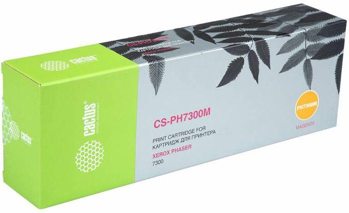 Cactus CS-PH7300M 16197800, Magenta тонер-картридж для Xerox Phaser 7300CS-PH7300MТонер-картридж Cactus CS-PH7300M 16197800 для лазерных принтеров Xerox Phaser 7300.Расходные материалы Cactus для лазерной печати максимизируют характеристики принтера. Обеспечивают повышенную чёткость чёрного текста и плавность переходов оттенков серого цвета и полутонов, позволяют отображать мельчайшие детали изображения. Гарантируют надежное качество печати.
