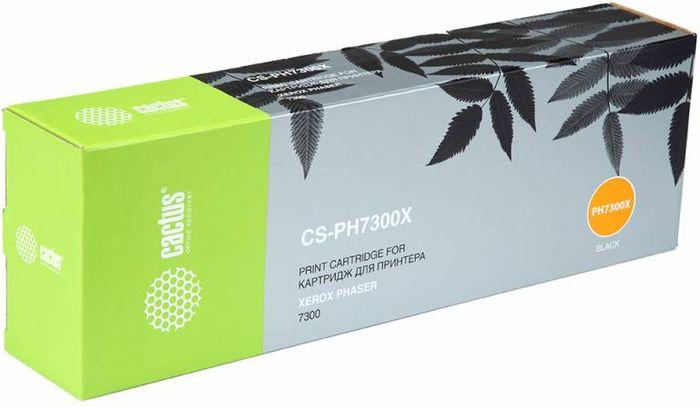 Cactus CS-PH7300X 16197600, Black тонер-картридж для Xerox Phaser 7300CS-PH7300XТонер-картридж Cactus CS-PH7300X 16197600 для лазерных принтеров Xerox Phaser 7300.Расходные материалы Cactus для лазерной печати максимизируют характеристики принтера. Обеспечивают повышенную чёткость чёрного текста и плавность переходов оттенков серого цвета и полутонов, позволяют отображать мельчайшие детали изображения. Гарантируют надежное качество печати.