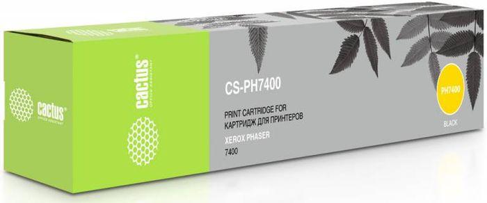Cactus CS-PH7400 106R01080, Black тонер-картридж для Xerox Phaser 7400CS-PH7400Тонер-картридж Cactus CS-PH7400 106R01080 для лазерных принтеров Xerox Phaser 7400.Расходные материалы Cactus для лазерной печати максимизируют характеристики принтера. Обеспечивают повышенную чёткость чёрного текста и плавность переходов оттенков серого цвета и полутонов, позволяют отображать мельчайшие детали изображения. Гарантируют надежное качество печати.