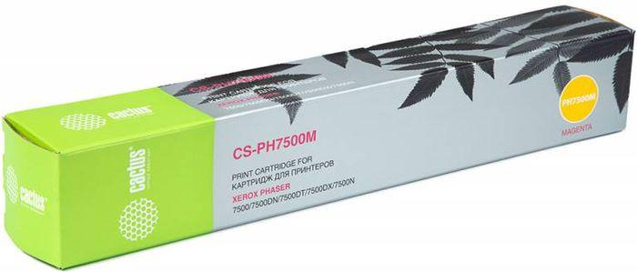 Cactus CS-PH7500M 106R01444, Magenta тонер-картридж для Xerox Phaser 7500CS-PH7500MТонер-картридж Cactus CS-PH7500M 106R01444 для лазерных принтеров Xerox Phaser 7500.Расходные материалы Cactus для лазерной печати максимизируют характеристики принтера. Обеспечивают повышенную чёткость чёрного текста и плавность переходов оттенков серого цвета и полутонов, позволяют отображать мельчайшие детали изображения. Гарантируют надежное качество печати.