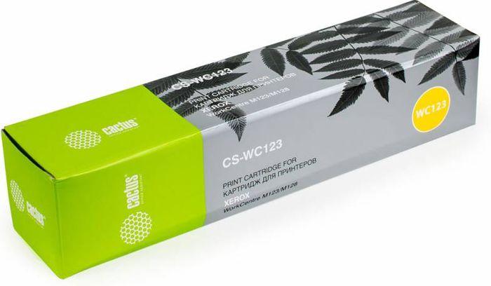 Cactus CS-WC123 006R01182, Black тонер-картридж для Xerox WC 133/M123/M128/Pro123CS-WC123Тонер-картридж Cactus CS-WC123 006R01182 для лазерных принтеров Xerox WC 133/M123/M128/Pro123.Расходные материалы Cactus для лазерной печати максимизируют характеристики принтера. Обеспечивают повышенную чёткость чёрного текста и плавность переходов оттенков серого цвета и полутонов, позволяют отображать мельчайшие детали изображения. Гарантируют надежное качество печати.