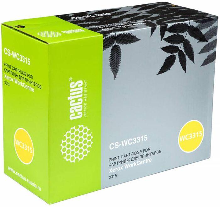 Cactus CS-WC4118 006R01278, Black тонер-картридж для Xerox WorkCentre 4118CS-WC4118Тонер-картридж Cactus CS-WC4118 006R01278 для лазерных принтеров Xerox WorkCentre 4118.Расходные материалы Cactus для лазерной печати максимизируют характеристики принтера. Обеспечивают повышенную чёткость чёрного текста и плавность переходов оттенков серого цвета и полутонов, позволяют отображать мельчайшие детали изображения. Гарантируют надежное качество печати.