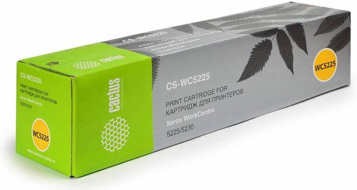 Cactus CS-WC5225 106R01305, Black тонер-картридж для Xerox WorkCentre 5225/5230CS-WC5225Тонер-картридж Cactus CS-WC5225 106R01305 для лазерных принтеров Xerox WorkCentre 5225/5230.Расходные материалы Cactus для лазерной печати максимизируют характеристики принтера. Обеспечивают повышенную чёткость чёрного текста и плавность переходов оттенков серого цвета и полутонов, позволяют отображать мельчайшие детали изображения. Гарантируют надежное качество печати.