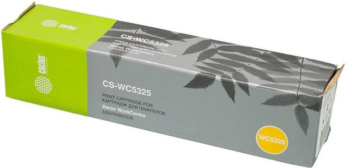 Cactus CS-WC5325 006R01160, Black тонер-картридж для Xerox WorkCentre 5325/5330/5335CS-WC5325Тонер-картридж Cactus CS-WC5325 006R01160 для лазерных принтеров Xerox WorkCentre 5325, 5330, 5335Расходные материалы Cactus для лазерной печати максимизируют характеристики принтера. Обеспечивают повышенную чёткость чёрного текста и плавность переходов оттенков серого цвета и полутонов, позволяют отображать мельчайшие детали изображения. Гарантируют надежное качество печати.