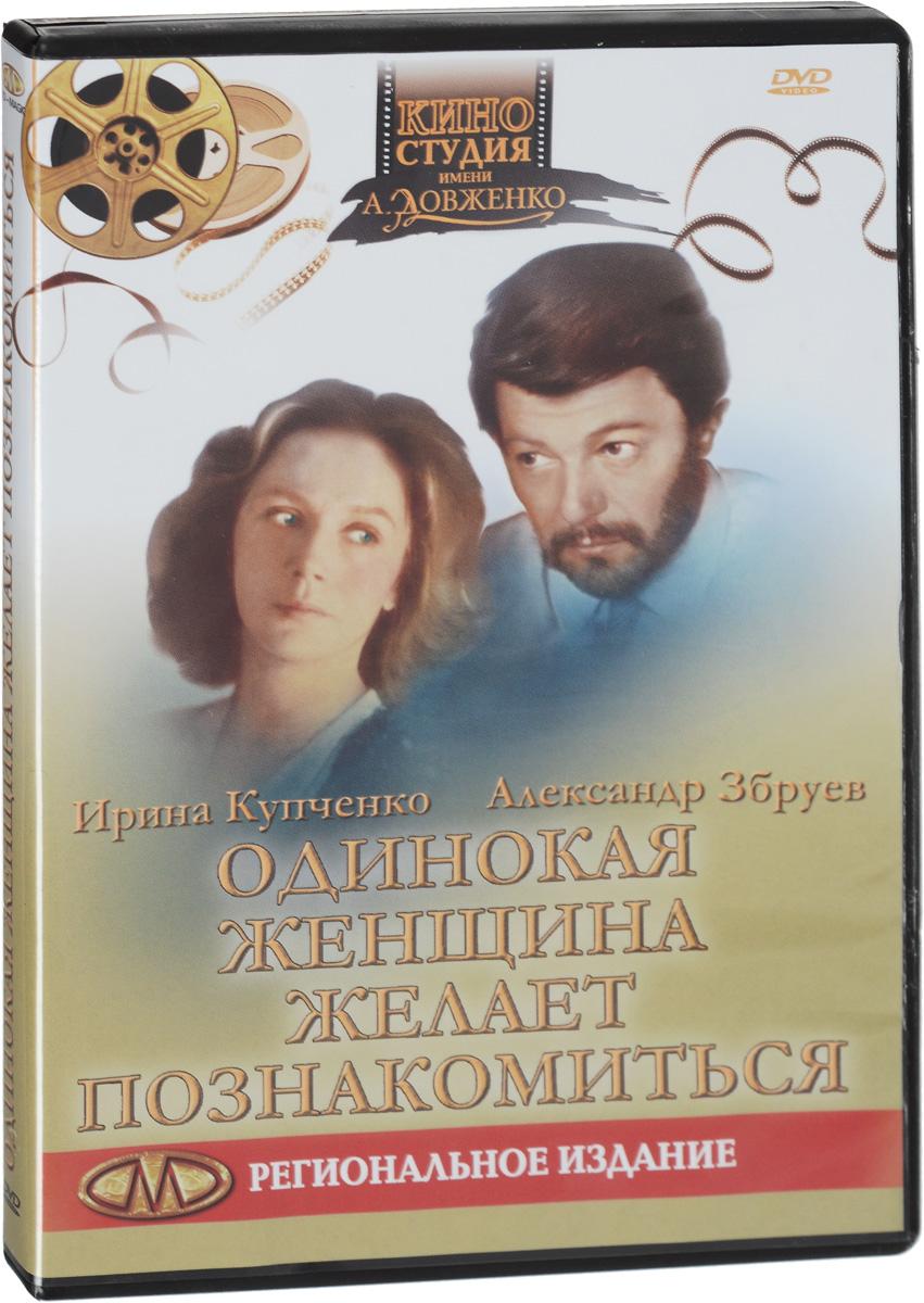 Ирина Купченко (