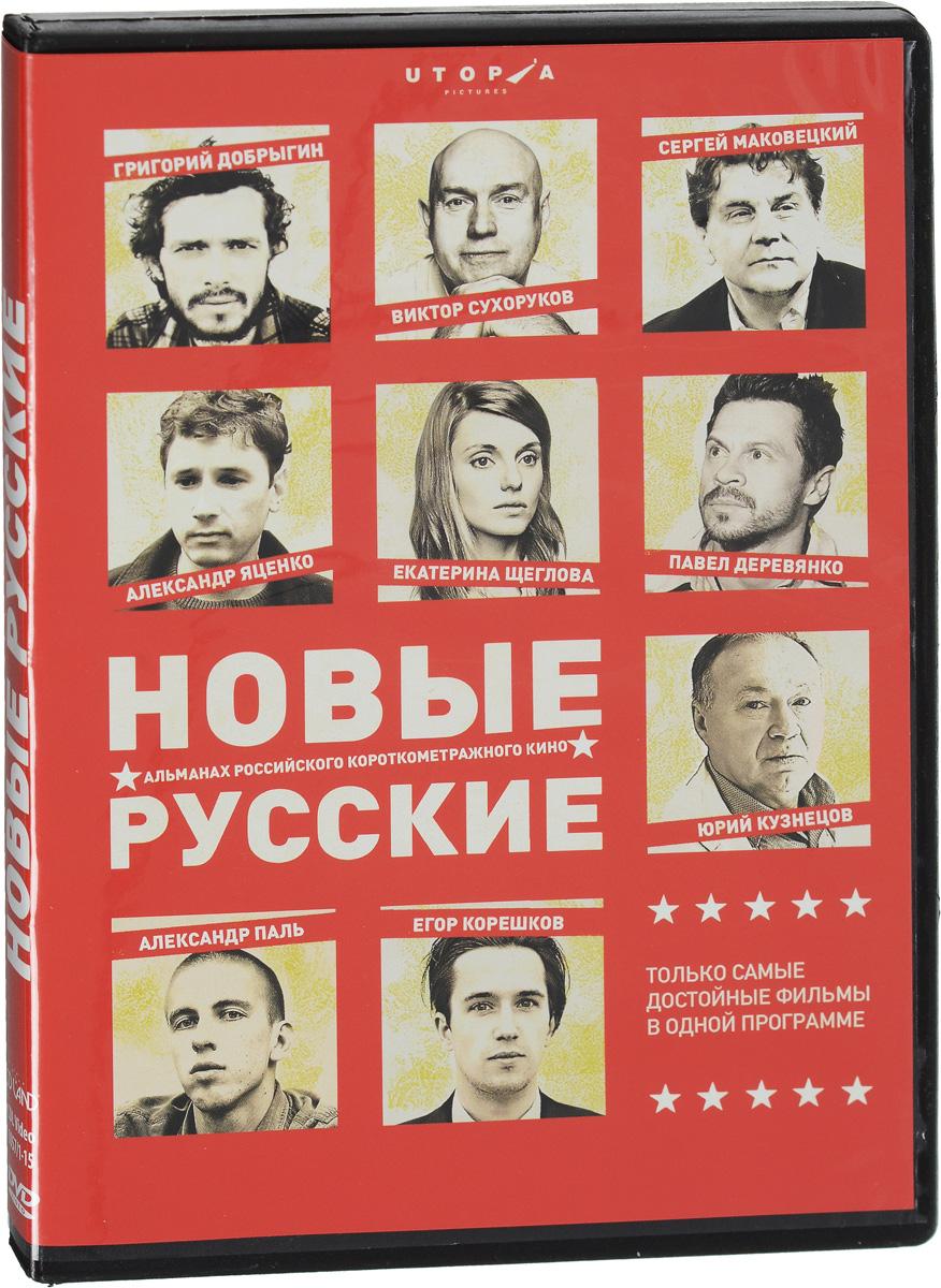 Новые Русские черкасская область смела кровельный материал
