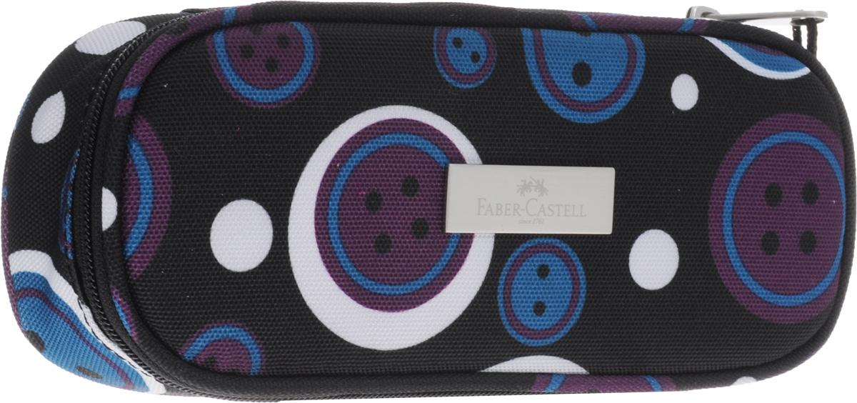 Школьный пенал с рисунками, овальный, цвет: черный с кружками, Faber-Castell