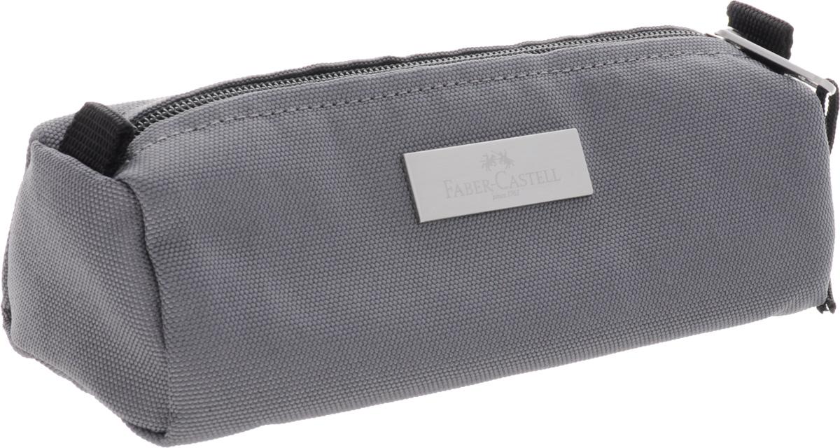 Пенал прямоугольный Faber-Castell, цвет: серый191801 серыйПенал прямоугольный Faber-Castell, цвет: серый