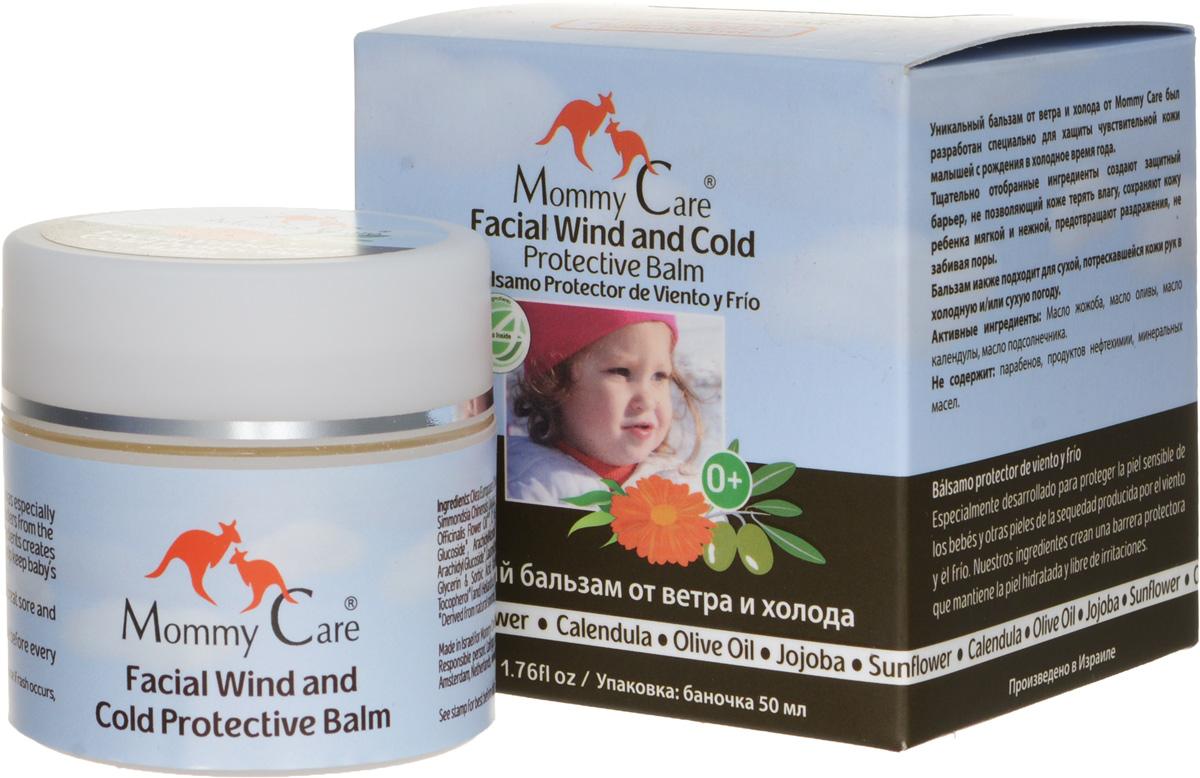 Mommy Care Бальзам для защиты от ветра и холода 50 мл2393Уникальный бальзам от ветра и холода от Mommy Care был разработан специально для защиты чувствительной кожи малышей с рождения в холодное время года. Тщательно отобранные ингредиенты создают защитный барьер, не позволяющий коже терять влагу, сохраняют кожу ребенка мягкой и нежной, предотвращают раздражения, не забивая поры. Бальзам также подходит для сухой, потрескавшейся кожи рук в холодную и/или сухую погоду. Активные ингредиенты: Масло жожоба, масло оливы, масло календулы, масло подсолнечника. Не содержит: лаурил-/лауретсульфатов, парабенов, продуктов нефтехимии, минеральных масел