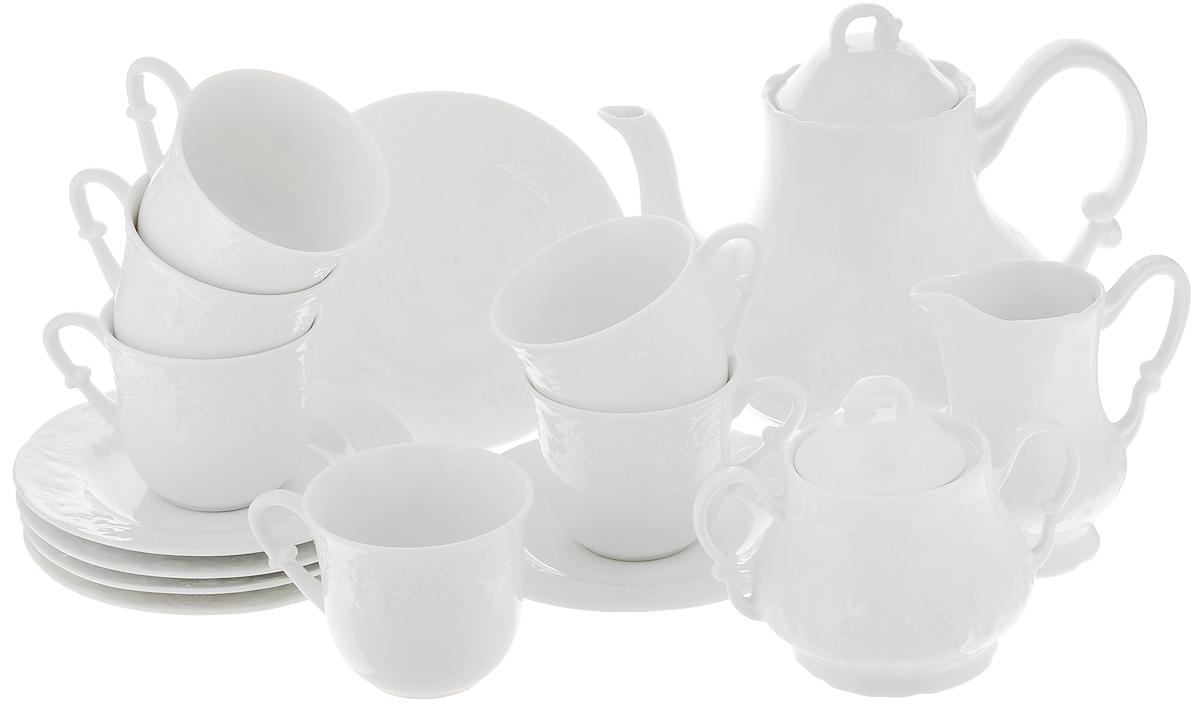 """Чайный сервиз Yves De La Rosiere """"Vendanges"""" состоит  из 6 чашек, 6 блюдец, заварочного чайника, молочника и  сахарницы. Изделия изготовлены из фарфора.  Изящный дизайн придется по вкусу и ценителям  классики, и тем, кто предпочитает утонченность и  изысканность. Он настроит на позитивный лад и подарит  хорошее настроение с самого утра.  Чайный сервиз - идеальный и необходимый подарок  для вашего дома и для ваших друзей в праздники,  юбилеи и торжества! Он также станет отличным  корпоративным подарком и украшением любой кухни.  Диаметр чашек по верхнему краю: 8 см. Высота чашек: 7,1 см. Объем чашек: 200 мл. Диаметр блюдец: 15 см. Высота блюдец: 1,5 см. Высота сахарницы (без учета крышки): 8 см. Диаметр сахарницы по верхнему краю: 7 см.  Объем сахарницы: 300 мл. Высота чайника (без учета крышки): 15,5 см. Диаметр чайника по верхнему краю: 8,2 см.  Объем чайника: 1 л. Высота молочника: 11 см. Объем молочника: 220 мл.  Размер молочника по верхнему краю (с учетом носика): 7   х 5,5 см."""