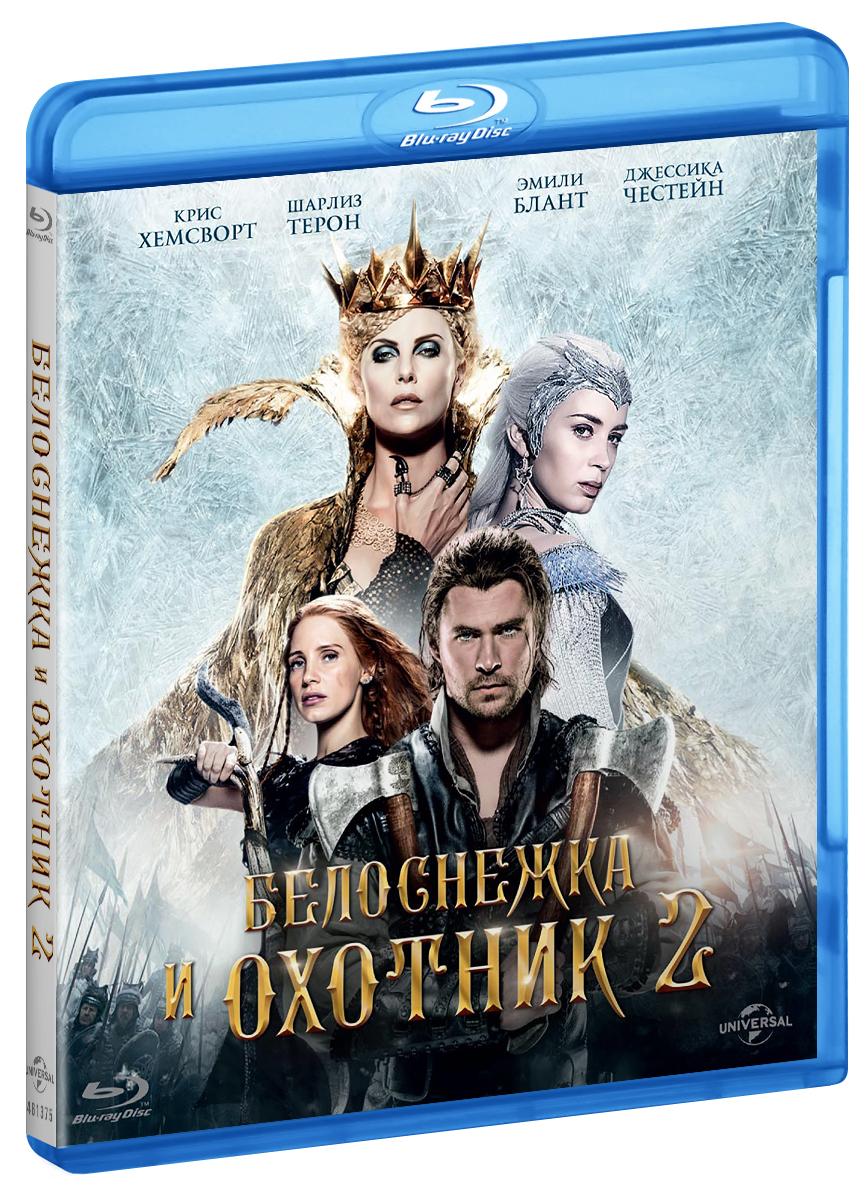 Белоснежка и Охотник 2 (Blu-Ray) ситников ю лес страха