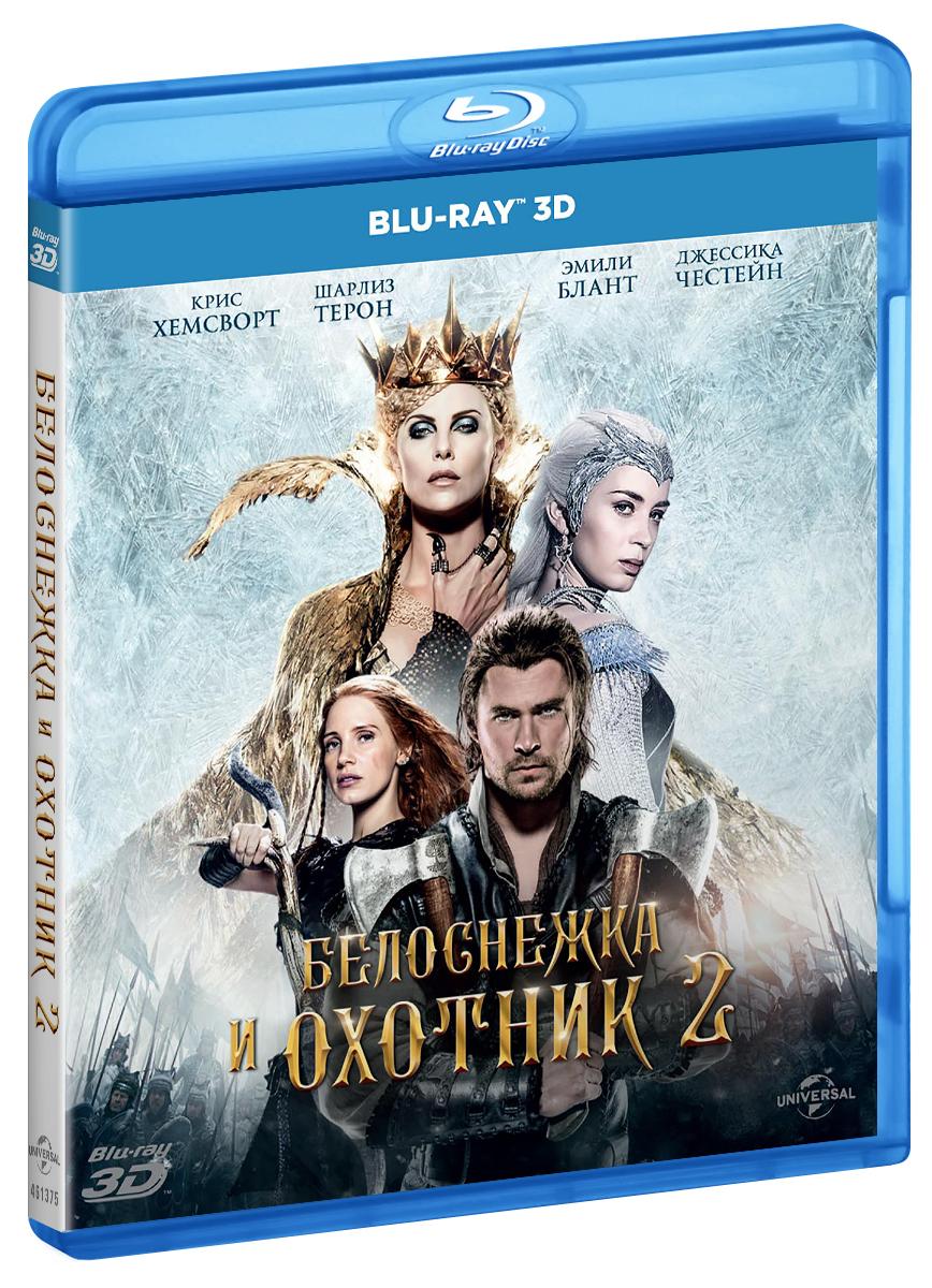 Белоснежка и Охотник 2 3D (Blu-Ray) ситников ю лес страха