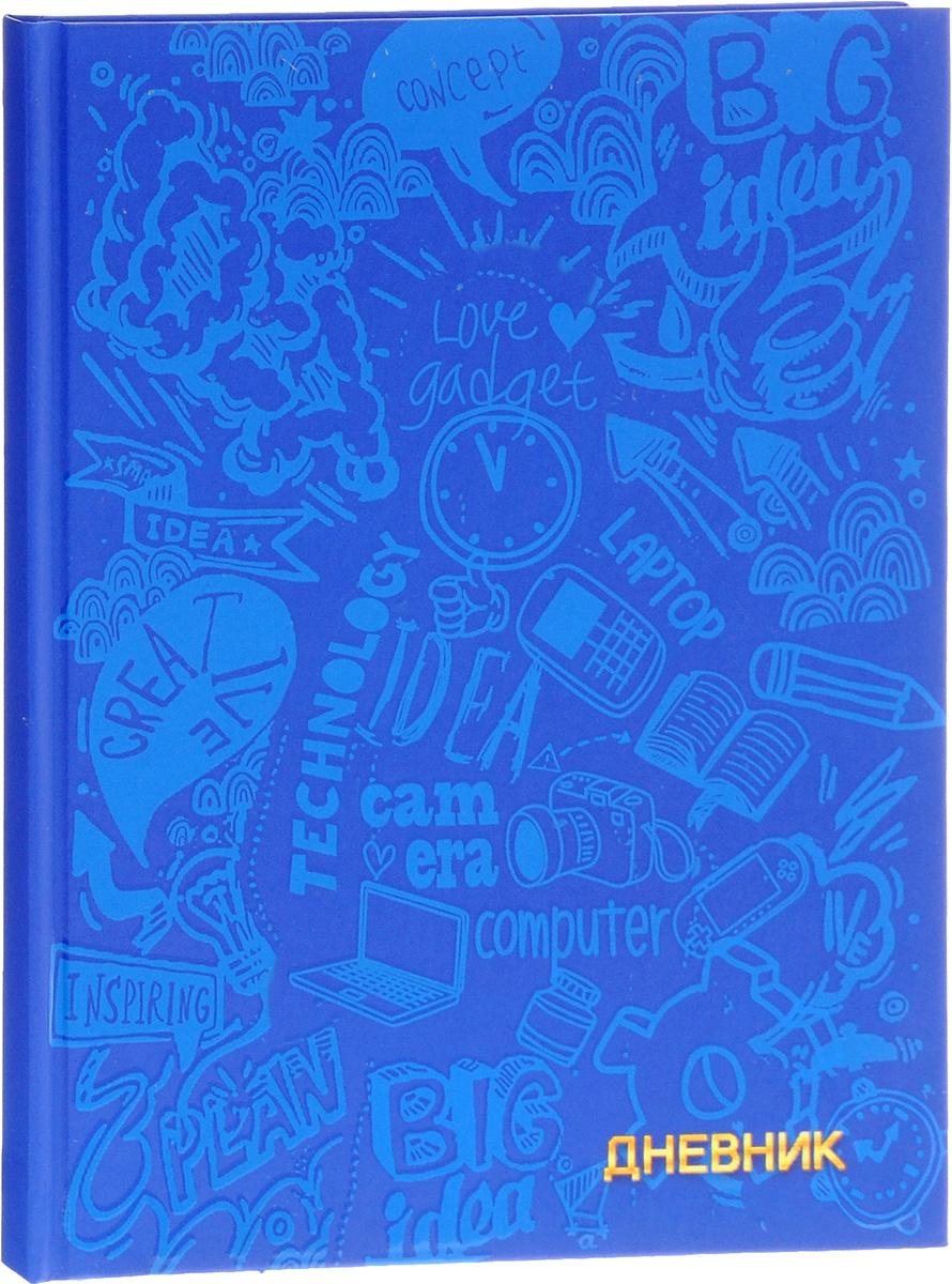 Апплика Дневник школьный ПаттернС0216-98Школьный дневник Апплика Паттерн - первый ежедневник вашего ребенка. Он поможет ему не забыть свои задания, а вы всегда сможете проконтролировать его успеваемость.Внутренний блок дневника состоит из 40 листов белой бумаги с линовкой синего цвета. Внутренний блок дневника прошит. Обложка выполнена из плотного картона, что позволит сохранить дневник в аккуратном состоянии на протяжении всего времени использования.Первая страница дневника представляет собой анкету для заполнения личных данных ученика, на следующих страницах находятся гимн Российской Федерации, список преподавателей, расписание внеклассных и внешкольных занятий и расписание уроков по четвертям. В конце дневника имеются сведения об успеваемости и поведении ребенка за учебный год.Дневник станет надежным помощником ребенка в получении новых знаний и принесет радость своему хозяину в учебные будни.