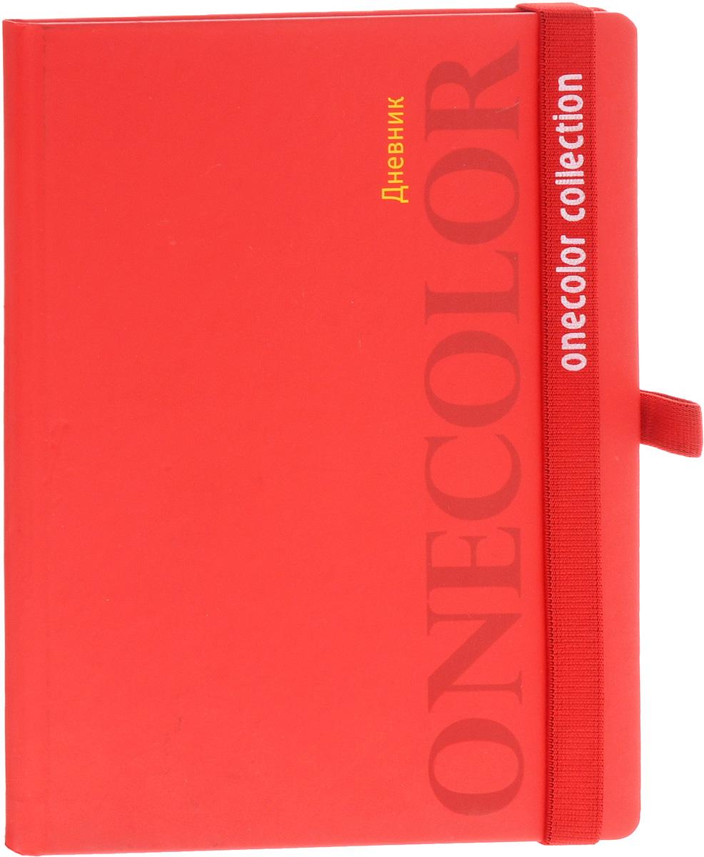 Апплика Дневник школьный One Color цвет красныйС2617-07Школьный дневник Апплика One Color в твердой обложке на резинке понравится любому школьнику. Дневник имеет сшитый внутренний блок, состоящий из 48 листов белой бумаги с линовкой черного цвета. Первая страница дневника представляет собой анкету для личных данных владельца, также на ней находятся телефоны экстренной помощи. На следующих страницах находятся гимн Российской Федерации, список преподавателей, расписание внеклассных и внешкольных занятий, расписание уроков по четвертям, расписание факультативных занятий, заметки классного руководителя и учителей. На последних страницах дневника имеются сведения о заданиях на каникулы, список литературы для чтения, сведения об успеваемости и поведении ребенка за учебный год, список одноклассников и справочный материал по различным предметам. В конце дневника имеется картонный конверт.Дневник - это первый ежедневник вашего ребенка. Он поможет ему не забыть свои задания, а вы всегда сможете проконтролировать его успеваемость.