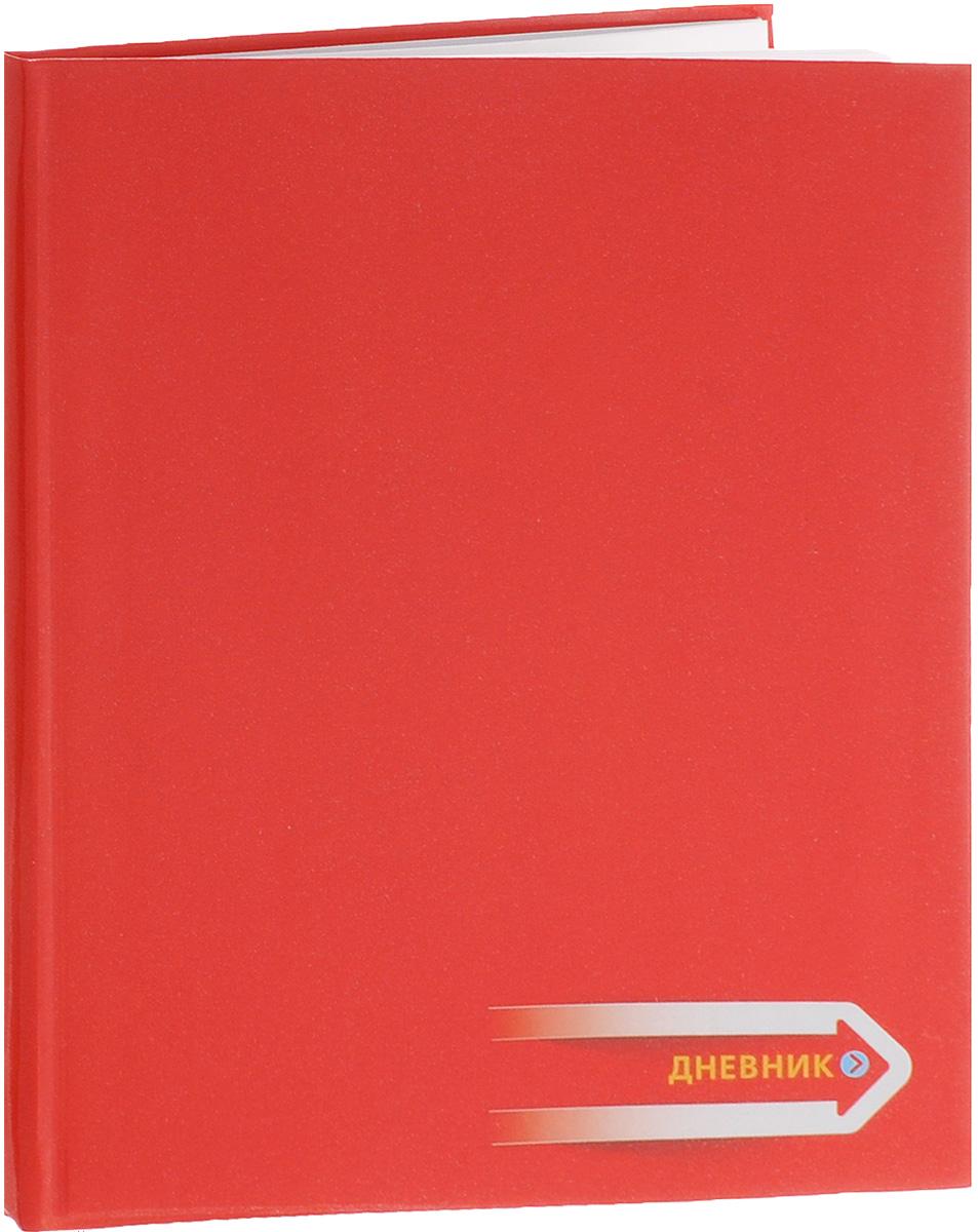 Апплика Дневник школьный цвет красный С1558-39С1558-39Школьный дневник Апплика - первый ежедневник вашего ребенка. Он поможет ему не забыть свои задания, а вы всегда сможете проконтролировать его успеваемость.Внутренний блок дневника состоит из 40 листов белой бумаги с линовкой синего цвета. Внутренний блок дневника прошит. Обложка выполнена из картона, что позволит сохранить дневник в аккуратном состоянии на протяжении всего времени использования.Первая страница дневника представляет собой анкету для заполнения личных данных ученика, на следующих страницах находятся гимн Российской Федерации, список преподавателей, расписание внеклассных и внешкольных занятий и расписание уроков по четвертям. В конце дневника имеются сведения об успеваемости и поведении ребенка за учебный год.Дневник станет надежным помощником ребенка в получении новых знаний и принесет радость своему хозяину в учебные будни.