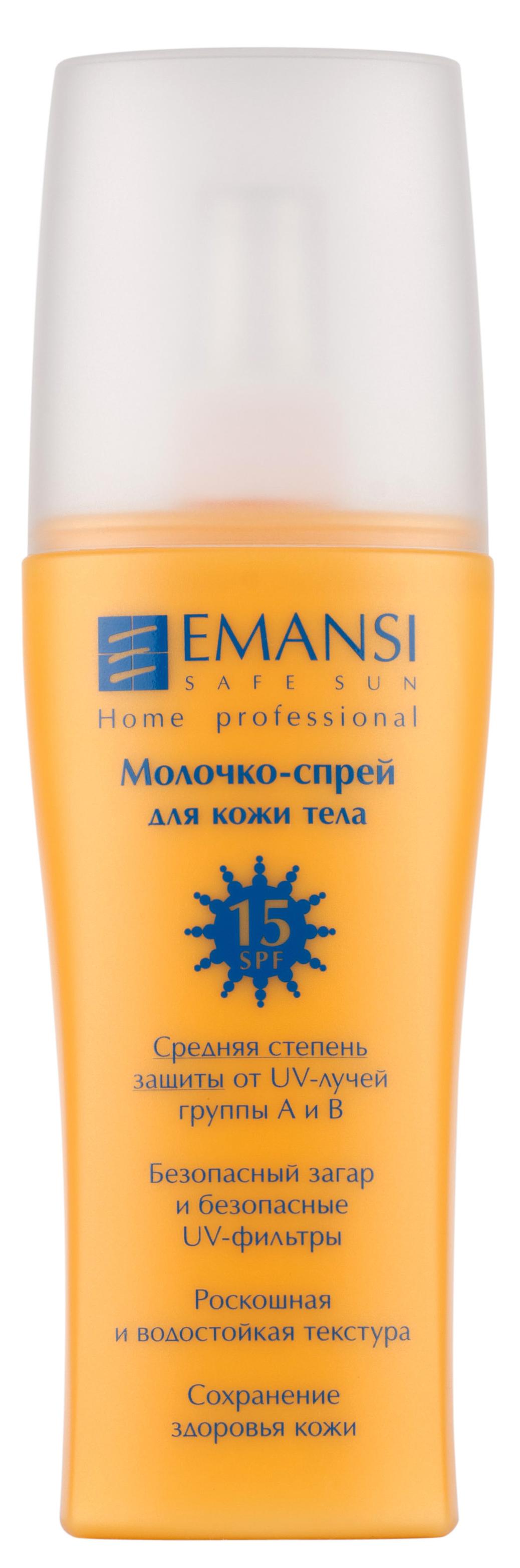 Emansi Молочко-спрей для кожи тела Safe sun SPF 15, 150 млFCC03- Средняя степень защиты от UV-лучей группы А и В - Безопасный загар и безопасные UV-фильтры - Роскошная и водостойкая текстура - Сохранение здоровья кожи - Защищает от UV-лучей группы А и В благодаря использованию безопасных UV-фильтров - Устойчиво к действию воды и пота - Подходит для любой, в том числе и чувствительной кожи