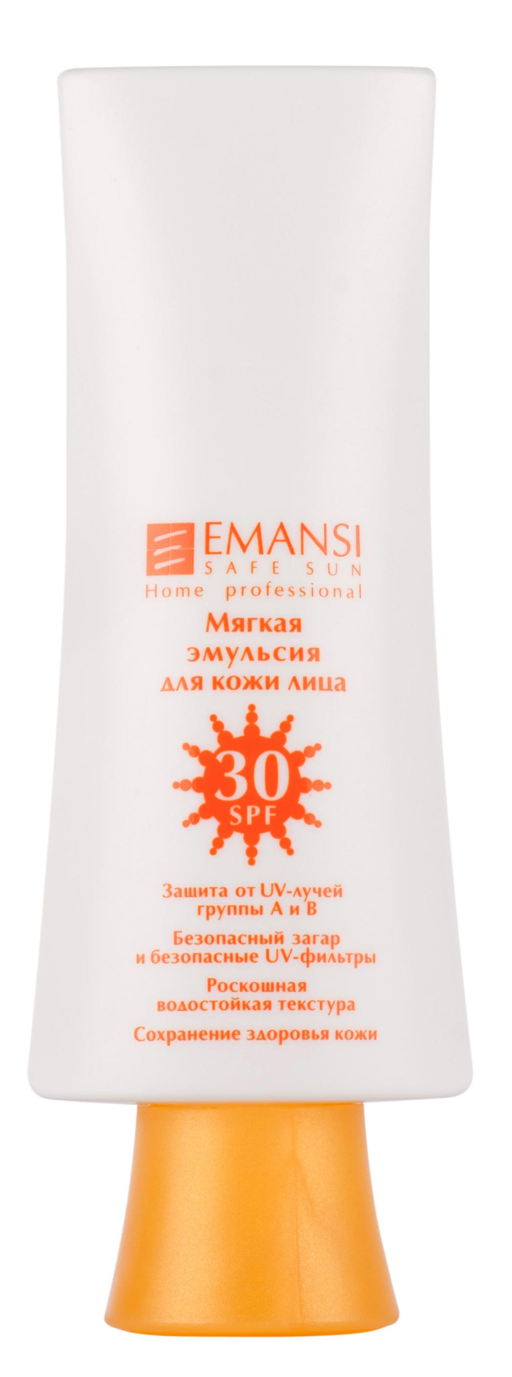 Emansi Мягкая эмульсия для кожи лица Safe sun SPF 30, 50 мл3274 - Защита от UV – лучей группы А и В - Безопасный загар и безопасные UV-фильтры - Роскошная и водостойкая текстура - Сохранение здоровья кожи - Защищает от UV – лучей группы А и В благодаря включению безопасных UV- фильтров - Устойчива к действию воды и пота - Подходит для любой, в том числе и чувствительной кожи