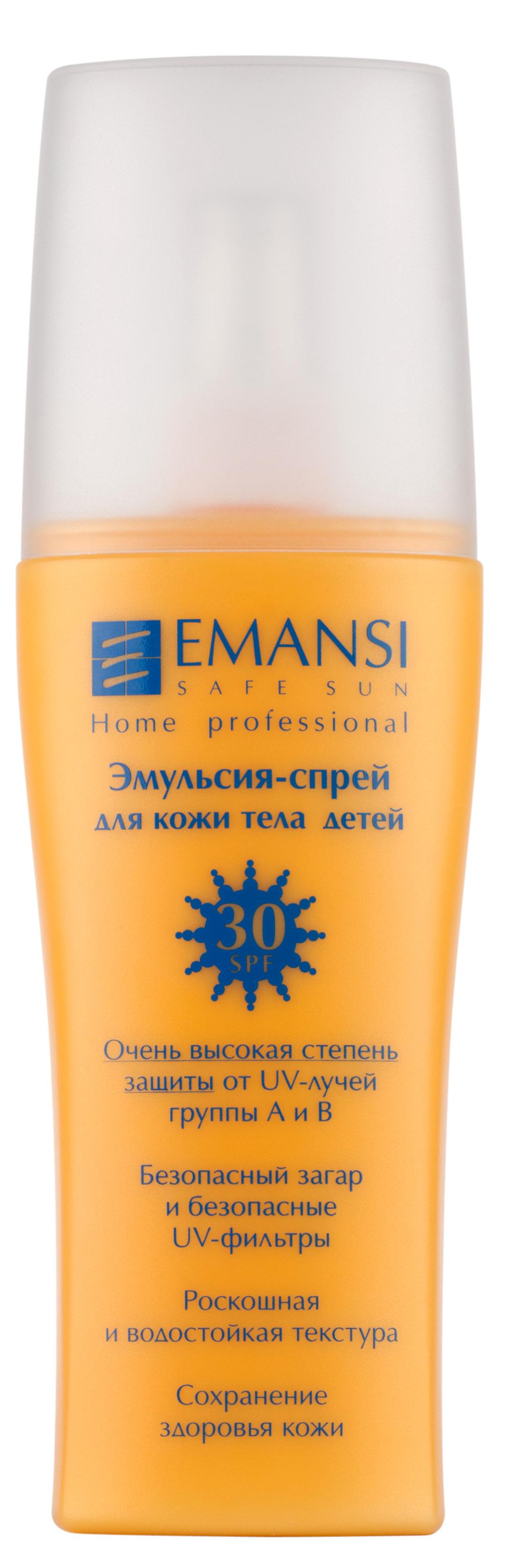 Emansi Эмульсия для тела детская Safe sun, спрей, SPF 30, 150 мл3281- Очень высокая степень защиты от UV-лучей группы А и В- Безопасный загар и безопасные UV-фильтры- Роскошная и водостойкая текстура- Сохраняет здоровье кожи- Защищает от ультрафиолетовых лучей группы А и В благодаря безопасным UV-фильтрам- Устойчива к действию воды и пота - Подходит для любой, в том числе и чувствительной кожи