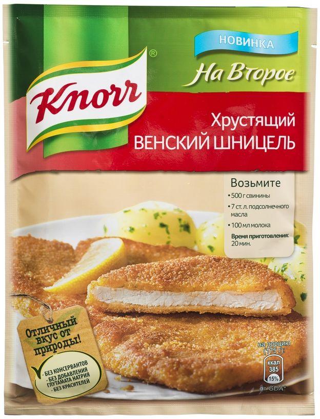 Knorr Приправа Хрустящий венский шницель, 43 г21186086Knorr Хрустящий венский шницель - это сухая смесь, которая поможет быстро и вкусно приготовить сытное второе блюдо.