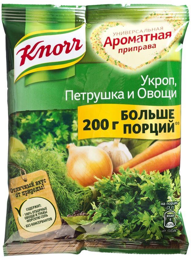 Knorr Универсальная ароматная приправа Укроп, петрушка и овощи, 200 г65415093В универсальную ароматную приправу Knorr входят отборные, созревшие на солнце овощи и травы, выращенные с заботой о природе, смешанные в определенной пропорции. При высушивании овощи и травы сохраняют то полезное, что создала природа.Приправа Knorr - это идеальное дополнение к вашим блюдам.Уважаемые клиенты! Обращаем ваше внимание, что полный перечень состава продукта представлен на дополнительном изображении.