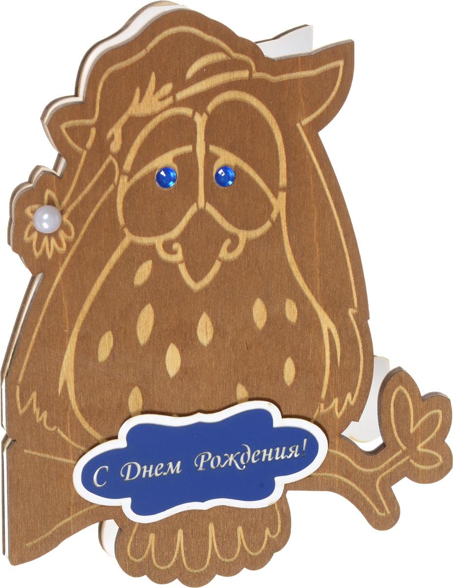 Деревянная открытка ручной работы Optcard С Днем Рождения!. 036-W036-WОригинальная открытка ручной работы Optcard С Днем Рождения! изготовлена из дерева методом лазерной резки. Изделие выполнено в виде филина в колпачке, декорировано стразами и бусиной, а также имеет поздравительную надпись. Открытка раскрывается по принципу книжки, внутренняя поверхность дополнена белой нелинованной бумагой, на которой вы сможете написать поздравление. Необычная деревянная открытка ручной работы поможет вам выразить чувства и передать теплые поздравления.