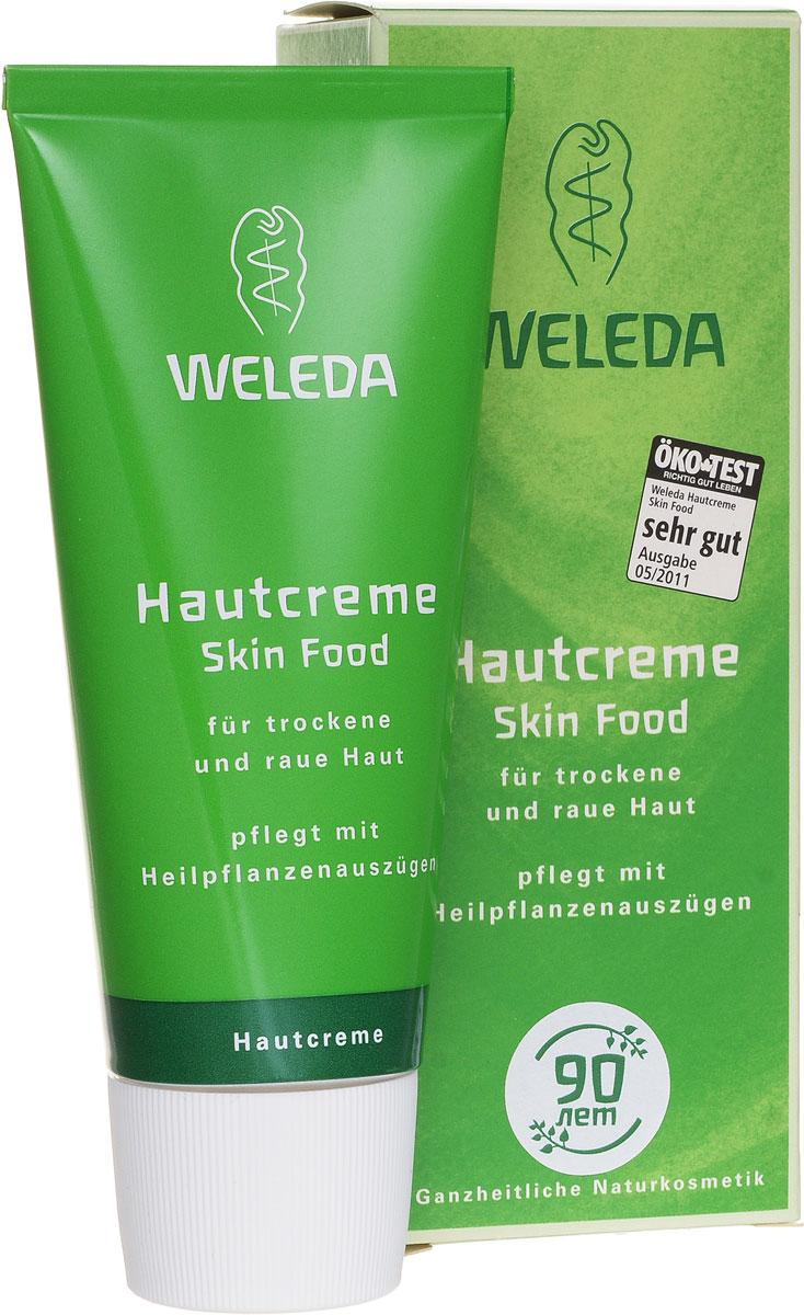 Weleda Универсальный питательный крем SKIN FOOD для тела 75 мл9398Мультифункциональный крем с насыщенной текстурой и 100% натуральными ингредиентами интенсивно ухаживает за сухой и обезвоженной кожей лица, рук и тела. Английское название «SKIN FOOD» означает «питание для кожи». Созданный в 1926 году, этот продукт продолжает традиции Weleda и с помощью лекарственных растений помогает коже восполнить недостаток питательных веществ. Благодаря особым растительным маслам он глубоко проникает и регенерирует даже огрубевшие участки тела (локти, колени, пятки), а также обеспечивает длительную защиту от ветра и холода. Комплекс успокаивающих экстрактов органической ромашки, календулы и фиалки дарит ощущение комфорта, а тонизирующий экстракт розмарина освежает утомленную и тусклую кожу. В основе нежного аромата – теплые ноты эфирных масел сладкого апельсина и лаванды. Дерматологически протестирован.Способ применения: Наносите средство ежедневно на очищенную кожу, уделяя особенное внимание сухим и огрубевшим участкам. При необходимости наносите повторно в течение дня.