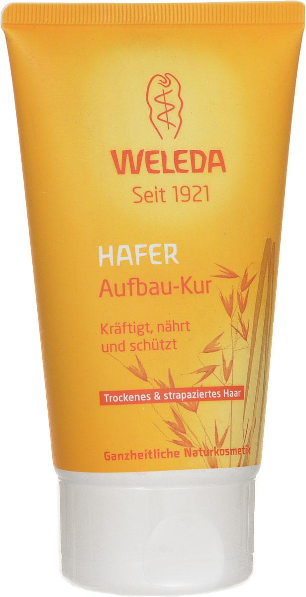 Weleda Маска для волос, восстанавливающая, с экстрактом овса, 150 мл9559Маска для волос Weleda укрепляет, питает и защищает волосы. Обладающая нежным ароматом маска с органическим маслом жожоба, маслом ши и экстрактом овса укрепляет и разглаживает поверхность волоса, интенсивно ухаживает за волосами не утяжеляя их и дарит им увлажненность. Мягкая рецептура создана для восстановления здоровья кожи головы и естественной красоты Ваших волос. Продукты не содержат ингредиентов на основе минеральных масел, а так же синтетических ароматизаторов, красителей и консервантов. Не содержит силикона. Протестировано дерматологами.Товар сертифицирован.