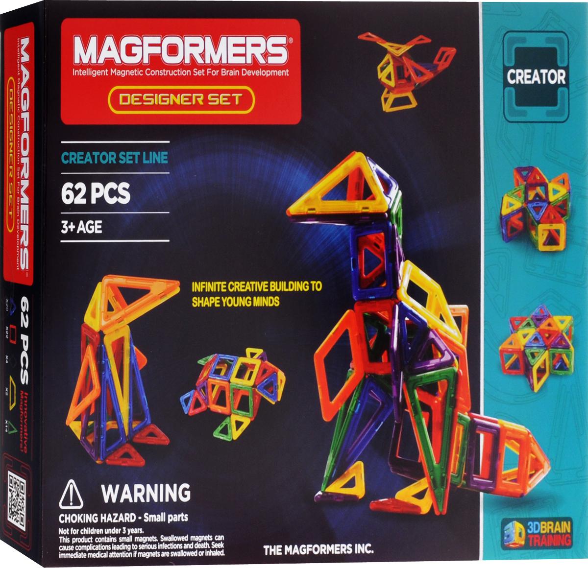 Magformers Магнитный конструктор Designer Set