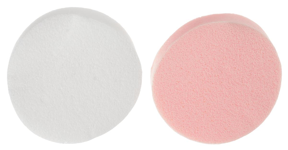 Губка косметическая Riffi Профи для нанесения макияжа, круглая, 2 шт. 392, цвет в ассортименте кисточка riffi перфект для сухой пудры малая 3971