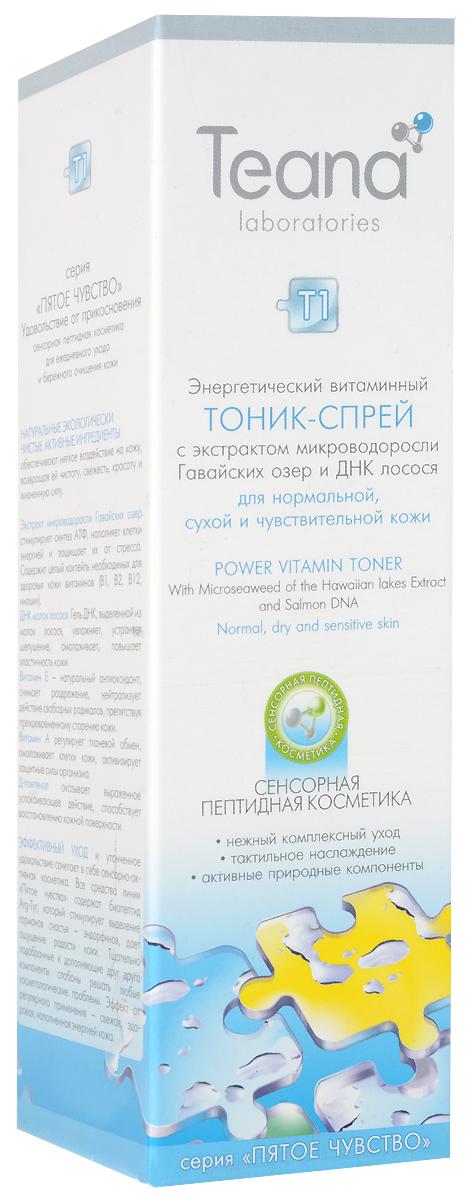 Энергетический витаминный тоник-спрей Teana, для нормальной, сухой и чувствительной кожи, 125 мл тоник для лица teana teana te022lwvir94