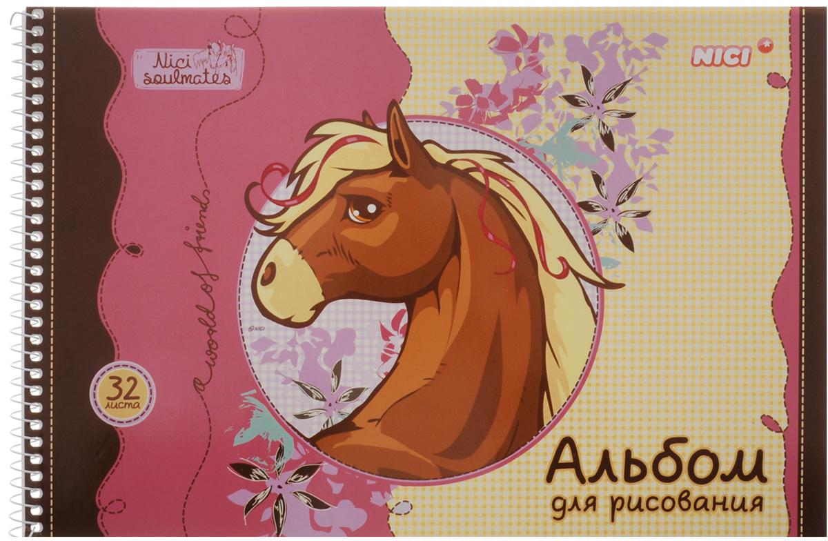 Hatber Альбом для рисования Грациозные лошадки 32 листа 1523832А4Всп_15238_лошадкиАльбом для рисования Hatber Грациозные лошадки будет вдохновлять ребенка на творческий процесс.Альбом изготовлен из белоснежной бумаги с яркой обложкой из плотного картона, оформленной изображением лошадки. Внутренний блок альбома состоит из 32 листов бумаги, которые снабжены микроперфорацией и являются отрывными. Способ крепления - спираль.Высокое качество бумаги позволяет рисовать в альбоме карандашами, фломастерами, акварельными и гуашевыми красками. Во время рисования совершенствуются ассоциативное, аналитическое и творческое мышления. Занимаясь изобразительным творчеством, малыш тренирует мелкую моторику рук, становится более усидчивым и спокойным.
