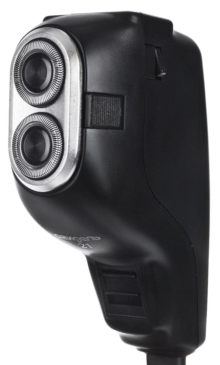 Агидель 21, Black электробритваБР Агидель 21Электробритва Агидель 21 представляет собой надежное и практичное решение для регулярного бритья. Плавающие головки справятся с волосами любой жесткости, а входящий в комплект триммер откроет дополнительные возможности ухода за лицом. Данная модель изготовлена из качественных материалов, что гарантирует длительный срок службы изделия.