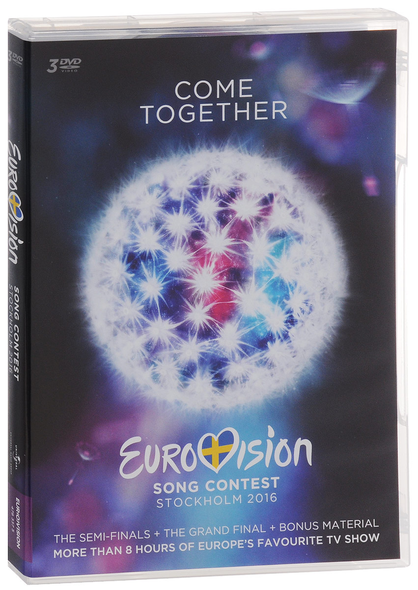 Eurovision: Song Contest Stockholm 2016 (3 DVD) кошелек write a song
